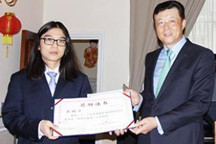 Linjiang Chen receiving his award