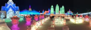 Wide shot of Harbin International Ice and Snow Sculpture Festival