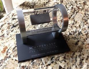 Hyperloop Award